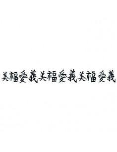 Náramek s čínskými znaky...