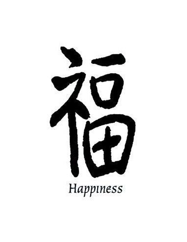 Kanji znak Happiness - nalepovací...