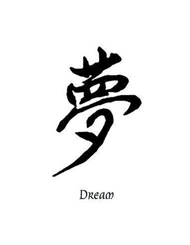 Kanji znak Dream - nalepovací tetování